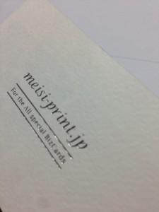 かさかさの紙に箔押し【名刺芸家】特殊加工デザイン