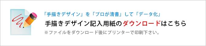 dd_download